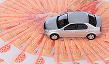 Как ответные санкции России ударят по автопрому?