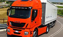 Из Италии в Россию: отечественный рынок пополнится новым тягачом Iveco