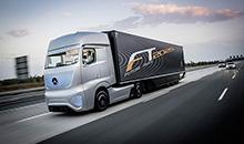 """Компания Mercedes делает """"прыжок во времени"""": автопилот, светодиоды и камера"""