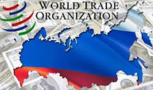 ВТО созывает группу арбитров по спору ЕС с Россией о пошлинах