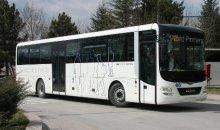 В Турции презентовали автобус Lion's Interсity