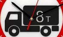 Росавтодор вводит летние ограничения движения грузовиков