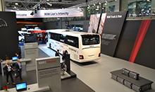 Немецкий  производитель  представил две новинки: магистральный тягач и автобус
