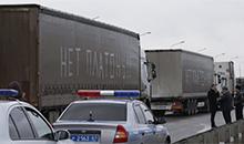 Платные дороги. В Госдуму внесен законопроект о моратории на три года