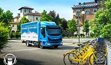 Очередная победа Iveco: грузовик Eorucargo признан лучшим