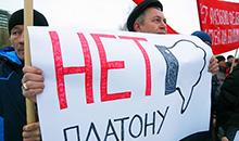 """Восстание фур. Первые итоги работы """"Платона"""""""