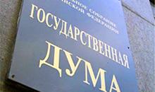 Отмена транспортного налога в России: стоит ли ее ждать?