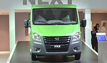 "С бензина на газ и обратно. ""Группа ГАЗ"" представит фургон с битопливным двигателем"