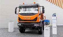 Компания Iveco представила полноприводную версию Eurocargo