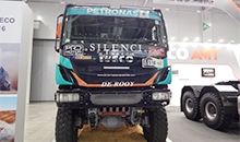 ������������  �����������  ������  Iveco-AMT  �  2016  -  ���������� � ������������ �������