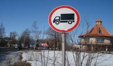 Региональные трассы Ленинградской области закроют для проезда грузовиков