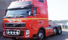 Тест-драйв Volvo FH13A