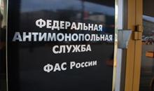 """ФАС против Минтранса: возбуждено дело по """"черным ящикам"""""""