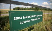 Антидемпинговые пошлины на ввоз автомобилей LCV в Таможенный союз введены ЕЭК