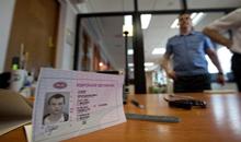 Иностранным водителям в России придется несладко