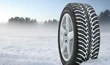 За зимние шины замолвили слово
