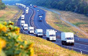 Рынок грузовиков РФ в январе-сентябре