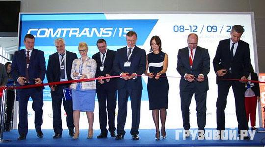 Торжественное открытие 13 Международного грузового салона COMTRANS'15