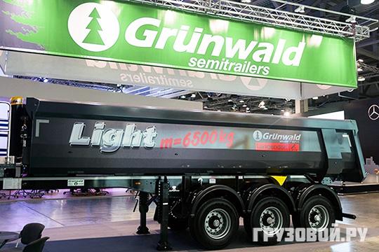 Число заказов на новый полуприцеп Gr-TSt 22 превышает общее количество заявок на изготовление других моделей техники Grunwald