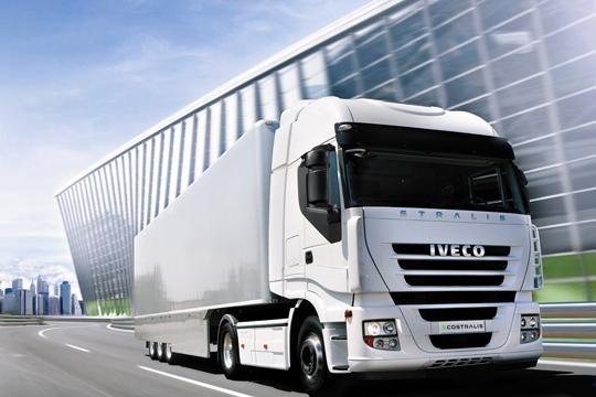 Большинство производственных площадок Iveco сосредоточено в Италии