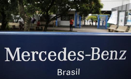Из 9 тысяч сотрудников завода Mercedes в Бразилии будут уволены 1,4 тысячи человек