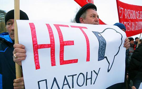 Во многих странах водители давно оплачивают проезд по магистралям, а в России пока не хотят...