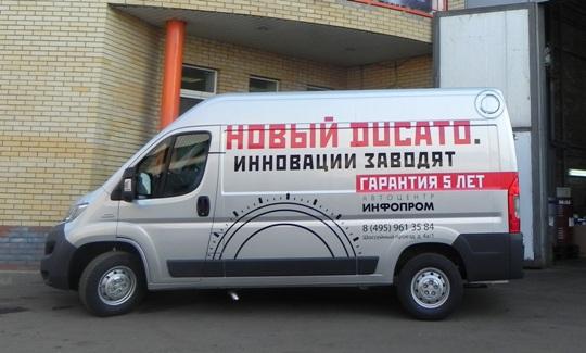 """Константин Хлуднев: """"Сегодня вышколенный респешн, стандарты и прочее - уходит на второй план"""""""