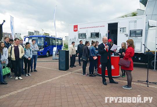Минский автозавод дарил подарки за знания истории предприятия