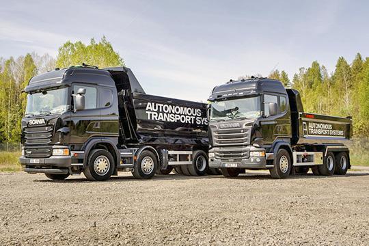 Беспилотные грузовики Scania