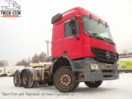 Actros 3350 S [1]