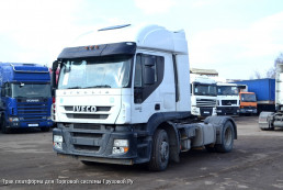 Iveco Stralis AТ440S45TP RR [1]