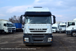 Iveco Stralis AТ440S45TP RR [2]