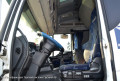 Iveco Stralis AТ440S45TP RR [11]