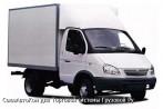 ГАЗ Газель 3302 (изотерм. фургон) 06-02 16:00:26