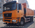 Shaanxi (Shacman) SX3258DR384 [1]