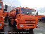 АЦ-46517 КАМАЗ 65115 [1]