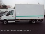 Mercedes-Benz Sprinter ������ 313 CDI L3 11-05 10:24:22