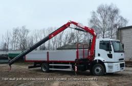 Cargo 1824 с манипулятором Fassi F110A.0.22 [1]