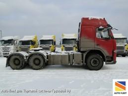 FM-Truck [9]