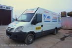 Iveco Daily 2.3 MT L1H1 35S12VH [1]