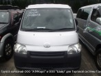 Toyota Town Ace Van 1.5 DX low floor (1.5 ?, ??? 5) [1]
