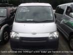 Toyota Town Ace Van 1.5 DX low floor (1.5 л, МКП 5) [1]