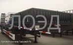40 тонн [1]