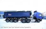 Grunwald самосвальный стальной 27-34 куб. м [1]