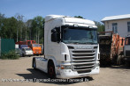 Scania Griffin Space G420 LA4X2HNA Highline [1]